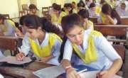 کراچی، میٹرک کے جاری سالانہ امتحانات 2015کا دسواں روز،16طلباء نقل کرتے ..
