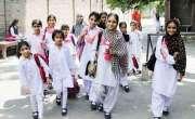 پنجاب بھر کے تعلیمی اداروں میں موسم گرما کی تعطیلات یکم جون سے 14 اگست ..