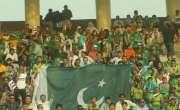 کرکٹ جنون ' 27 ہزار سے زائد شائقین کرکٹ نے قذافی سٹیڈیم میں پاکستان ..