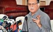 پرویز رشید نے علیمہ خان کو سب کی باجی قرار دے دیا