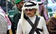 ڈونلڈ ٹرمپ کے خلاف پرنس ولید بن طلال بھی میدان میں آگئے