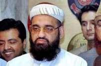 وزیر اعظم قومی ایکشن پلان سے مدارس کے خلاف کاروائی کو خارج کریں ، حنیف ..