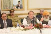 قومی قیادت کا 20 نکاتی قومی ایکشن پلان پر عمل کا اعلان ،آل پارٹیز کانفرنس ..