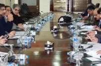 وزیر خزانہ کی زیر صدارت اجلاس   بجلی کی کمی کو پورا کرنے کیلئے طویل مدتی ..