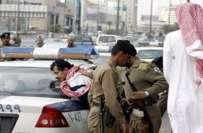 سعودی عرب، نئے سال کے مو قع پر منشیات سمگلنگ کے الزام میں دو افراد کو ..