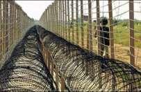 بھارتی فورسز کی آبادی پر فائرنگ، 2 افراد شہید، پاک فوج کا بھارت کو منہ ..