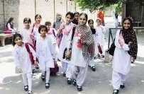 تعلیمی ادارے 12 جنوری کو ہی کھلے گے،وزیر داخلہ پنجاب شجاع خانزادہ