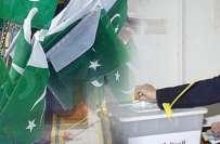 الیکشن کمیشن نے رجسٹرڈ ووٹرز کی نئی تفصیلات جاری کردیں،