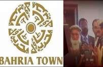 بحریہ ٹاؤن کا گرینڈ جامع مسجد کا سنگ بنیاد رکھنے والے مزدور نوشیروان ..