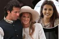 عمران خان کیلئے نیک خواہشات کا اظہار، ہمیشہ اعزازی پاکستانی رہوں گی: ..