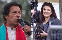 عمران خان کی دوسری اہلیہ ریحام خان نے بنی گالہ میں کپتان کے گھرپر رہائش ..