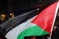 فلسطین کی انٹرنیشنل کریمنل کورٹ کی رکنیت کی درخواست منظور،