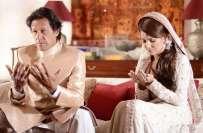 عمران خان کی شادی کی خبر پاکستانی عوام کیلئے مجموعی طور پر خوشی کی خبر ..
