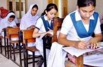 سندھ حکومت کا 12 جنوری کو تعلیمی ادارے کھولنے کا اعلان