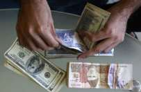 انٹر بینک مارکیٹ میں روپے کے مقابلے ڈالر کی قدر گھٹ گئی جبکہ مقامی اوپن ..
