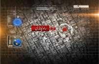 راولپنڈی میں امام بارگاہ کے قریب محفل میلاد میں دھماکہ،9افراد جاں بحق، ..