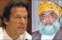 عمران خان کی تحریک انجام تک پہنچنے کے بجائے ریحام خان تک پہنچ گئی،مولانافضل ..