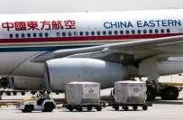 چین ،مسافروں نے چلتے طیارے کے دروازے کھول دیئے