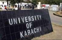 جامعہ کراچی کا سکیورٹی خدشات کے پیش نظر غیر ملکی طالبات کو ان کے وطن ..