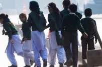 خیبرپختونخوا: غیر معمولی حالات میں اساتذہ کو اسلحہ رکھنے کی اجازت
