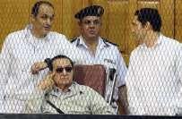 قاہرہ ، سابق صدر حسنی مبارک کی سزا کالعدم، دوبارہ مقدمہ چلانے کا حکم