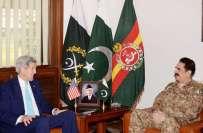 چیف آف آرمی سٹاف جنرل راحیل شریف اور امریکی وزیر خارجہ جان کیری کے درمیان ..
