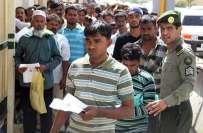 سعودی عرب غیر ملکیوں کے خاندانوں کیلئے آن لائن وزٹ ویزا حاصل کرنے کی ..