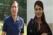ریحام خان یا کسی بھی فرد پر کبھی بھی ہاتھ نہیں اٹھایا: اعجاز رحمان