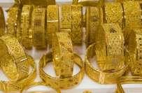 ملکی مارکیٹوں میں سونا سستا ،فی تولہ قیمت 47 ہزار 400 روپے، دس گرام کی ..