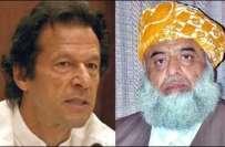 جے یو آئی ف کا عمران خان سمیت قومی اسمبلی سے غیرحاضر اراکین کو ڈی سیٹ ..