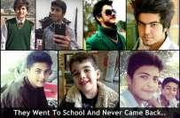 پنجاب کے چار پبلک سکولوں کے نام آرمی پبلک سکول پشاور کے شہید طلباء سے ..