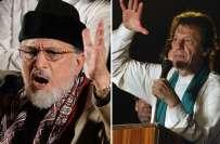 عمران خان اور طاہر القادری کے درمیان آئندہ دو رتین روز میں سعودی عرب ..