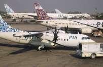 کراچی ائیرپورٹ پر پی آئی اے کے دو طیارے آپس مین تصادم سے بال بال بچ گئے
