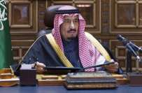 سعودی عرب کی سمت میں کوئی تبدیلی نہیں آئیگی ، نئے فرمانروا شہزادہ سلمان ..