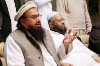 امریکاافغانستان میں اپنی شکست کا بدلہ لینے کیلئے پاکستان پر جنگ مسلط ..