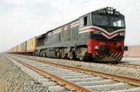 پاکستان ریلویز بہت جلد جدید ٹریکنگ سسٹم کی تنصیب مکمل کر لے گا،