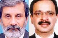 چیف جسٹس سندھ ہائی کورٹ جسٹس مقبول باقر کو سپریم کورٹ اور جسٹس فیصل ..