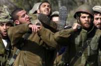 اسرائیلی فوجی قافلے پر حملے کے نتیجے میں 4 فوجی ہلاک ،متعدد زخمی ، ہلاکتوں ..