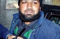 ایڈیشنل اٹارنی جنرل آف پاکستان کے آفس نے ممتاز قادری قتل کیس کی فائل ..