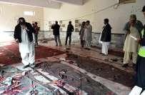 حکومت سندھ کا دہشت گردو ں کی اطلاع دینے پر دو کروڑ روپے انعام کا اعلان