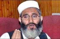 اسلام آباد کی ظالم سرکار اور بلوچستان کے سردار ایک ہی کلب کے لوگ ہیں ..