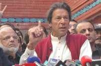 سینٹ الیکشن کی ووٹنگ تحریک انصاف اوپن کر کے دکھائے گی ،عمران خان