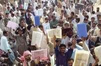 محکمہ تعلیم پنجاب کا صوبے بھر میں چار ہزار اساتذہ کو بھرتی کرنے کا فیصلہ