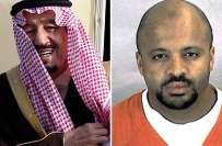 نائن الیون حملوں میں سعودی شاہی خاندان بھی ملوث تھا' القاعدہ کے ایک ..