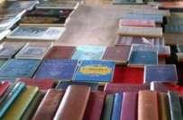 پشاور، پاکٹ گائیڈ کتب کے استعمال پرپابندی لگا دی گئی