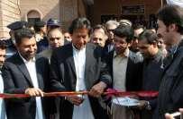 """پشاور :عمران خان نے """"صحت کا اتحاد"""" مہم کا افتتاح کر دیا،"""