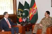 آرمی چیف جنرل راحیل شریف سے چینی وزیرخارجہ کی ملاقات ، علاقائی صورتحال ..