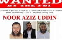 سائبر کرائم میں امریکہ کو مطلوب ملزم کراچی سے گرفتار،امریکی حکومت ..