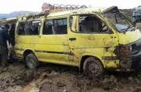 بونیر ، مسافر وین کھائی میں گرنے سے 9 افراد جاں بحق' متعدد زخمی ' لاشوں ..