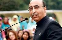 بھارتی وزیراعظم کے جامع مذاکرات کی بحالی کیلئے کرکٹ ڈپلومیسی کا خیرمقدم ..
